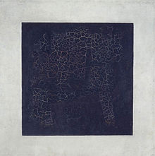 220px-Kazimir_Malevich,_1915,_Black_Suprematic_Square,_oil_on_linen_canvas,_79.5_x_79.5_cm,_Tretyakov_Gallery,_Moscow